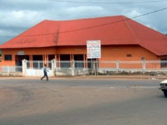 Le Centre culturel camerounais