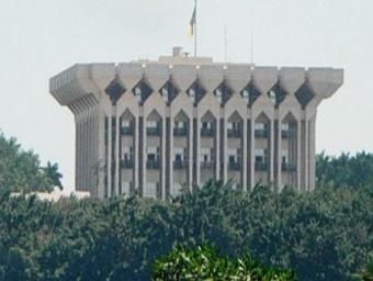L'organisation gouvernementale au Cameroun
