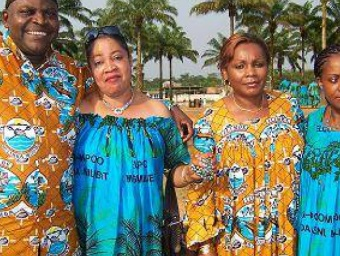La famille chez les Elog Mpoo