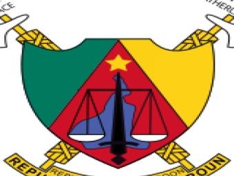 La dévise du Cameroun